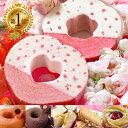 【送料込】選べるお花またはハートの苺バウムクーヘンと洋菓子セ...
