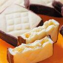 ケーキクッキーショコラクリスタル ホワイト