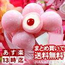 【あす楽13時迄】楽天1位◆ピンクのモチショコ...