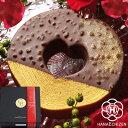 【楽天1位】◆プレミアムハートのバームクーヘン【バレンタイン】【ウエディング】【バースデー】