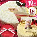 【ポイント最大10倍】クリスマスケーキ【送料込】楽天1位天使...