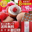 【ポイント最大10倍】バレンタイン限定【早期ご予約特典1月3...