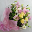 ロマンチックな花束「スイート」