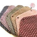 【数量限定】オーガニックコットンの布ナプキンホルダー1枚入り 落ちない ずれない 布ナプキン初心者におすすめ!和柄 麻の葉柄