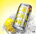 タカラcanチューハイ レモン 350ml ケース(24本入り) 【チューハイ】 (※合計3ケースまで1梱包同梱可能、合計4ケース以上または他商品同時購入の場合ご注文確定後別途送料加算。)