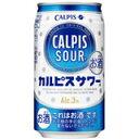 カルピスサワー 350ml ケース(24本入り) カルピス株式会社【チューハイ】【リキュール】