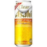 アサヒ クリアアサヒ 500ml ケース(24本入り) 【新ジャンルビール】