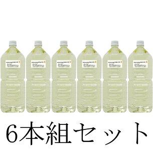 量り売り ペットボトル