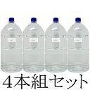 【量り売り焼酎】 米焼酎 白梅乃華(米) 25度 5Lペットボトル 4本組セット(ケース) 【送料無料】(沖縄県・離島は除く)