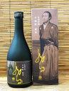 龍馬(りょうま)金時芋焼酎 長期貯蔵25度 500ml菊水酒造[高知県]