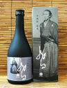 龍馬(りょうま)金時芋焼酎 25度 500ml菊水酒造[高知県]
