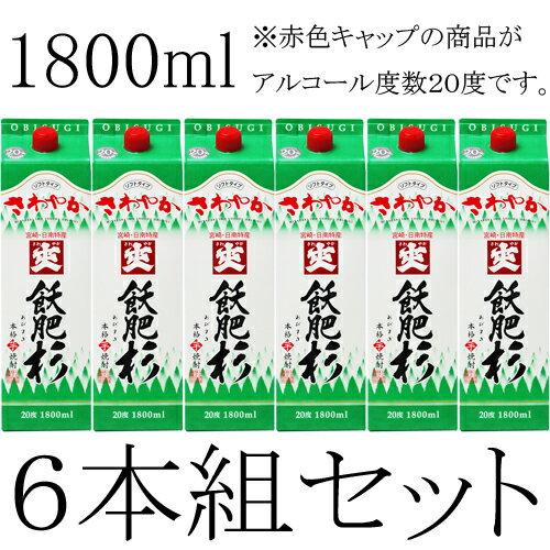 【パッケージ変更】【芋焼酎】 飫肥杉 爽 20度...の商品画像
