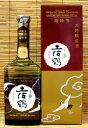 土佐鶴大吟醸原酒 天平 900ml土佐鶴酒造[高知県]日本酒大吟醸原酒【お取り寄せ品】★蔵元直送もできます。★
