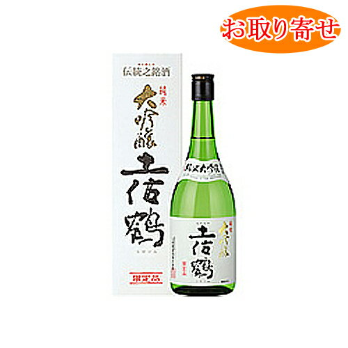 土佐鶴 純米大吟醸 容量:720ml 【箱付】 ...の商品画像