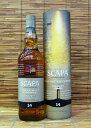 スキャパ 14年 40度 700ml 平行品 箱付きシングルモルト スコッチウイスキー  オークニ