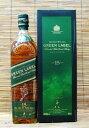 在庫処分価格 ジョニーウォーカー グリーンラベル 15年 43度 700ml 正規品 箱付きヴァッテッドモルトスコッチ ウイスキー箱キズあり