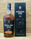 ハイランドパーク 12年 43度 750ml 旧ボトル 正規品 箱付きシングルモルト スコッチウイスキー
