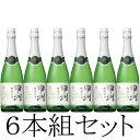 甲州 酵母の泡 スパークリングワイン タイプ:発泡性白ワイン 1本の容量:720ml 6本組セット 製造元:マンズワイン...