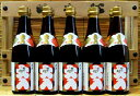 日本心上撰 普通酒 100ml大入ミニチュア10本セット 木箱入りお取り寄せ商品武田酒造[愛媛県]日本酒造りにこだわり続ける蔵