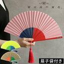 西川庄六商店 マルチカラー扇子 全3色 女性用 21cm 扇子袋付き タッセル