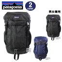 Patagonia バッグ 47971 パタゴニア Arbo...