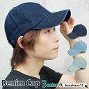 �ǥ˥७��å� ��� �礭�� ������ ������ ����ǥ��� �֥롼 �����å��� ˹�� ((�ղƽ��� �� ���åȥ� �ǥ˥����� �礭��))��Denim Cap��