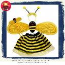 ハロウィン 妖精 蝶 コスプレ 子供 羽 羽根 みつばち ミツバチ ハチ はち 妖精 蝶 コスチュー
