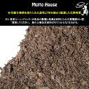 馬糞 堆肥 【有用微生物群を取り入れた通常よりきめ細かく厳選した 完熟堆肥】 14リットル入り 土壌改良材 たい肥園芸 園芸用品 ガーデニング 雑貨
