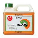 【除草剤】サンフーロン 2L入りジェネリック農薬水で薄めて使うタイプ【ガーデニング 家庭園芸】