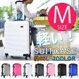 旅行用品 スーツケース 65リットル 〜70リットル [AZ24] 超軽量 24インチ M サイズ キャリーケース おしゃれ かわいい 出張用 旅行バック 4日 5日 6日 7日 新作 10P01Oct16