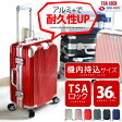 スーツケース 機内持込 アルミニウム合金付属 Sサイズ 全6色 TSAロック搭載 20インチ シルバー 2〜3泊 4輪キャスター キャリーケースP01Jul16