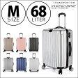 旅行用品 キャリーケース スーツケース [dj00224] 超軽量 24インチ M サイズ おしゃれ かわいい 出張用 旅行バック 4日 5日 6日 7日 新作 532P17Sep16