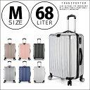 旅行用品 キャリーケース スーツケース [dj00224] 超軽量 24インチ M サイズ おしゃれ かわいい 出張用 旅行バック 4日 5日 6日 7日 新作 10P03Dec16