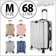 旅行用品 キャリーケース スーツケース [dj00224] 超軽量 24インチ M サイズ おしゃれ かわいい 出張用 旅行バック 4日 5日 6日 7日 新作 10P18Jun16