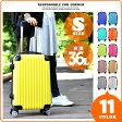 旅行用品 スーツケース 〜50リットル [hj20] 超軽量 sサイズ キャリーケース おしゃれ かわいい 出張用 旅行バック 2日 3日 新作10P01Oct16