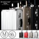 【数量限定商品】スーツケース キャリーケース キャリーバッグ vangather [6188-m] Mサイズ アルミ 全4色 TSAロック搭載 24インチ シルバー 3〜5泊 4輪キャスター10P03Dec16
