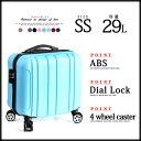 ライトブルー スーツケース 機内持ち込み 可 [tk17] 超軽量 16インチ ssサイズ キャリーケース おしゃれ かわいい 出張用 旅行バック 2日 3日 新作 10P03Dec16