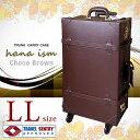 antique - スーツケース HANAism トランクキャリー LLサイズ 23インチ 4輪タイプ [20/ダークブラウン] レトロ トランク キャリーケース キャリーバック キャリーバック 旅行 ビジネス