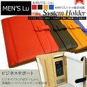 即納 【MEN'S Lu】ビジネスファイル A4 多機能 [ノートパッド・電卓・ペン・ペンホルダー付属]【システム手帳・システムファイル】全4色 エードネット 10P03Dec16