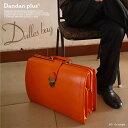 【期間限定激安販売セール】 Dandan plus ダレスバッグ 42cm レザー [#3 オレンジ] ダレスバック 本革 ピグスキン ダレス メンズ レディース 【プレゼントに喜ばれる】 10P03Dec16