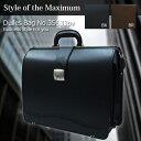 ダレスバッグ メンズ ビジネスバッグ [35633pv] 男性へのプレゼント ビジネス鞄 ブリーフケースかばん 収納 10P03Dec16