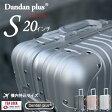 【改良版】【Dandanplus priority】機内持込 アルミニウム合金 スーツケース Sサイズ 全3色 TSAロック搭載 20インチ シルバー 3〜4泊 4輪キャスター キャリーケース 10P01Oct16