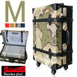 【あす楽】【Dandanplus】旅行バッグ 大容量 僕のトキャリーケース おしゃれ mサイズ 19インチ 全4色 スーツケース 旅行鞄 4輪タイプ ダイヤルロック コンビカラー ツートーン 10P03Dec16