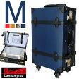 即納 【あす楽】【Dandanplus】僕のトランク キャリー Mサイズ 19インチ 全4色 スーツケース 旅行鞄 4輪タイプ ダイヤルロック コンビカラー ツートーン 532P17Sep16