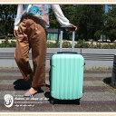 スーツケース 【ライトグリーン】 キャリーケース キャリーバッグ 〜50リットル 機内持ち込み 可 [TK20] 超軽量 sサイズ おしゃれ かわ..