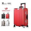 スーツケース キャリーケース キャリーバッグ vangather [6188-m] Mサイズ アルミ 全4色 TSAロック搭載 24インチ シルバー 3~5泊 4輪キャスター