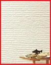 【期間限定ポイント2倍】★【送料無料】旭トステム外装 ニュー石積 本体 単色ビーズ塗装品 長さ:3788ミリ 8枚/梱包【外壁材 金属サイディング 新築・リフォーム】