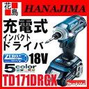 【期間限定ポイント2倍】マキタ Makita 充電式インパクトドライバー TD171DRGX 18V