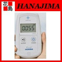 Horiba environmental radiation monitor (Scintillation type) horiba Japan-made radiation measuring instruments: disaster, earthquake, earthquake, emergency: anyone, anytime, anywhere, environmental radiation monitoring can be measured easily]