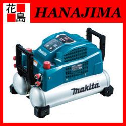 期間限定ポイント2倍マキタmakita/エアーコンプレッサーAC461XGHタンク容量:16L高圧専